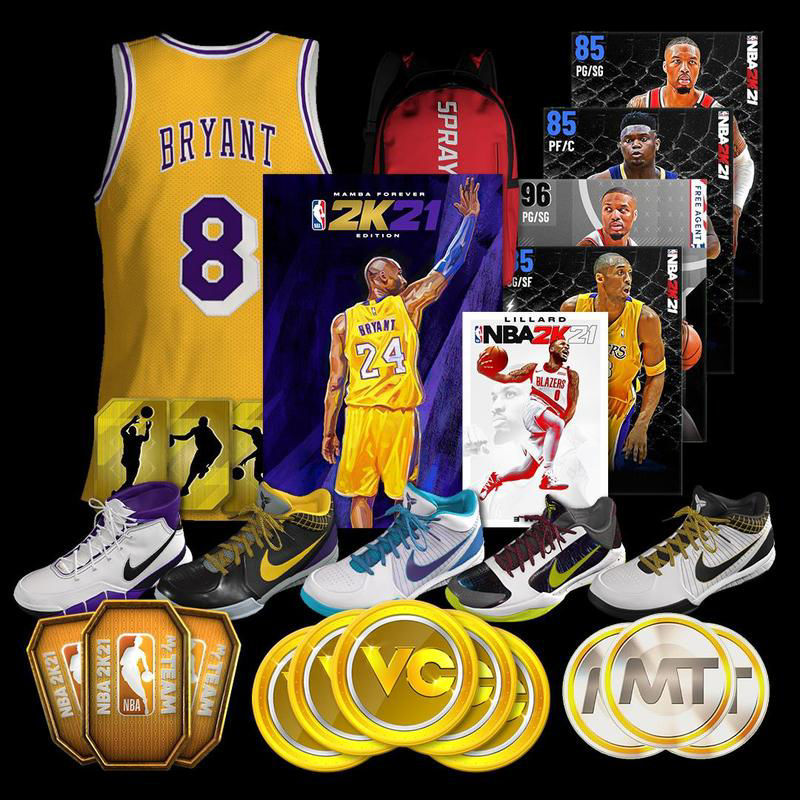 Picture of NBA 2K21 Mamba Forever Edition PS5
