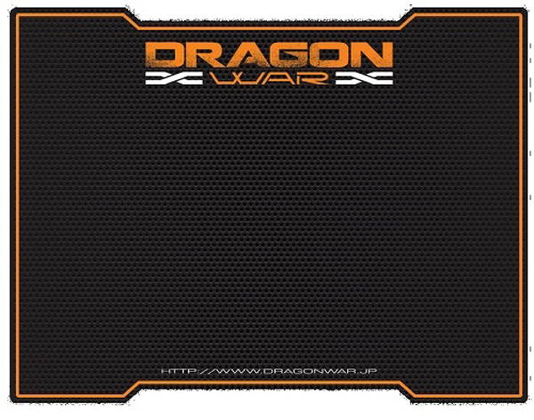 Picture of Dragonwar XXL Gaming Mouse Mat 455mm X 370mm